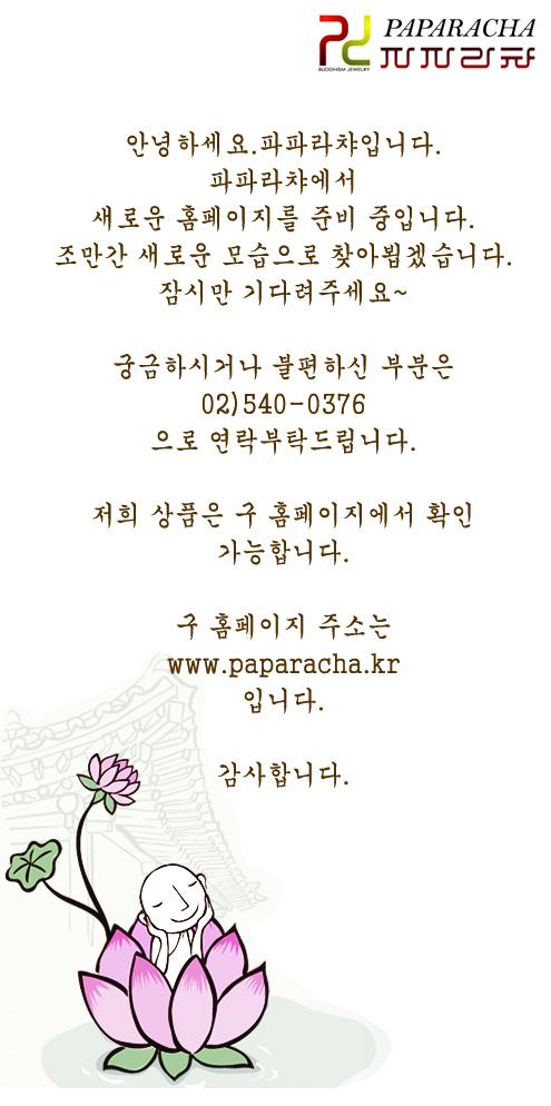 68d4ccd9c6f2a32ea30aa5c3fc133c38_1487315421_4438.jpg